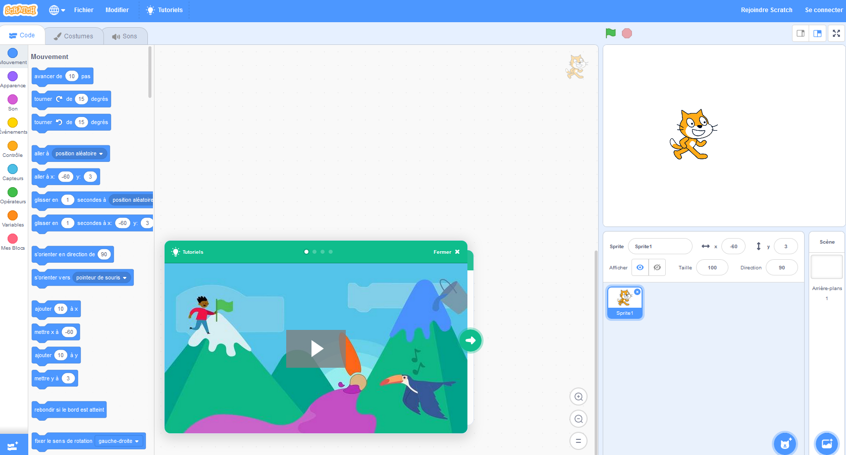Scratch - écran de design et de programmation